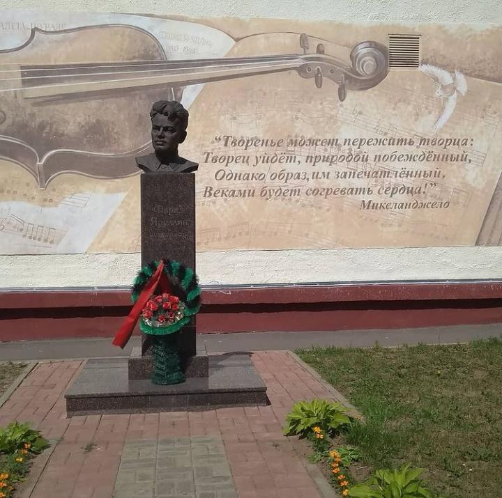 Композитор - воин, погибший за родину 16