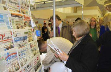 Сравнительная характеристика белорусских СМИ о культуре на примере журналов и газет 21
