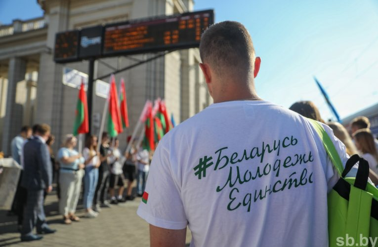 #БеларусьМолодежьЕдинство