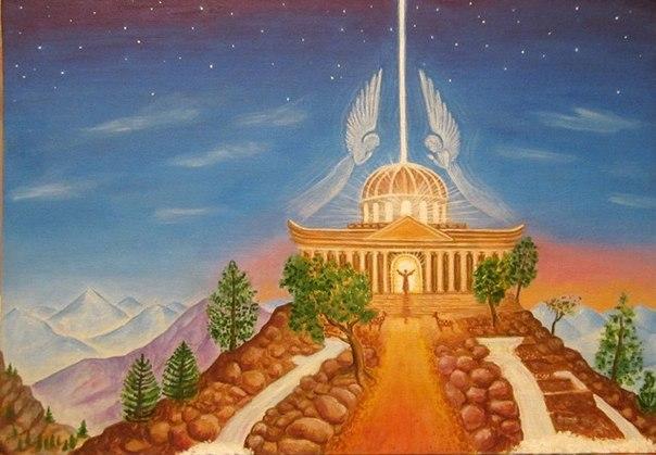 Путь к храму души 15