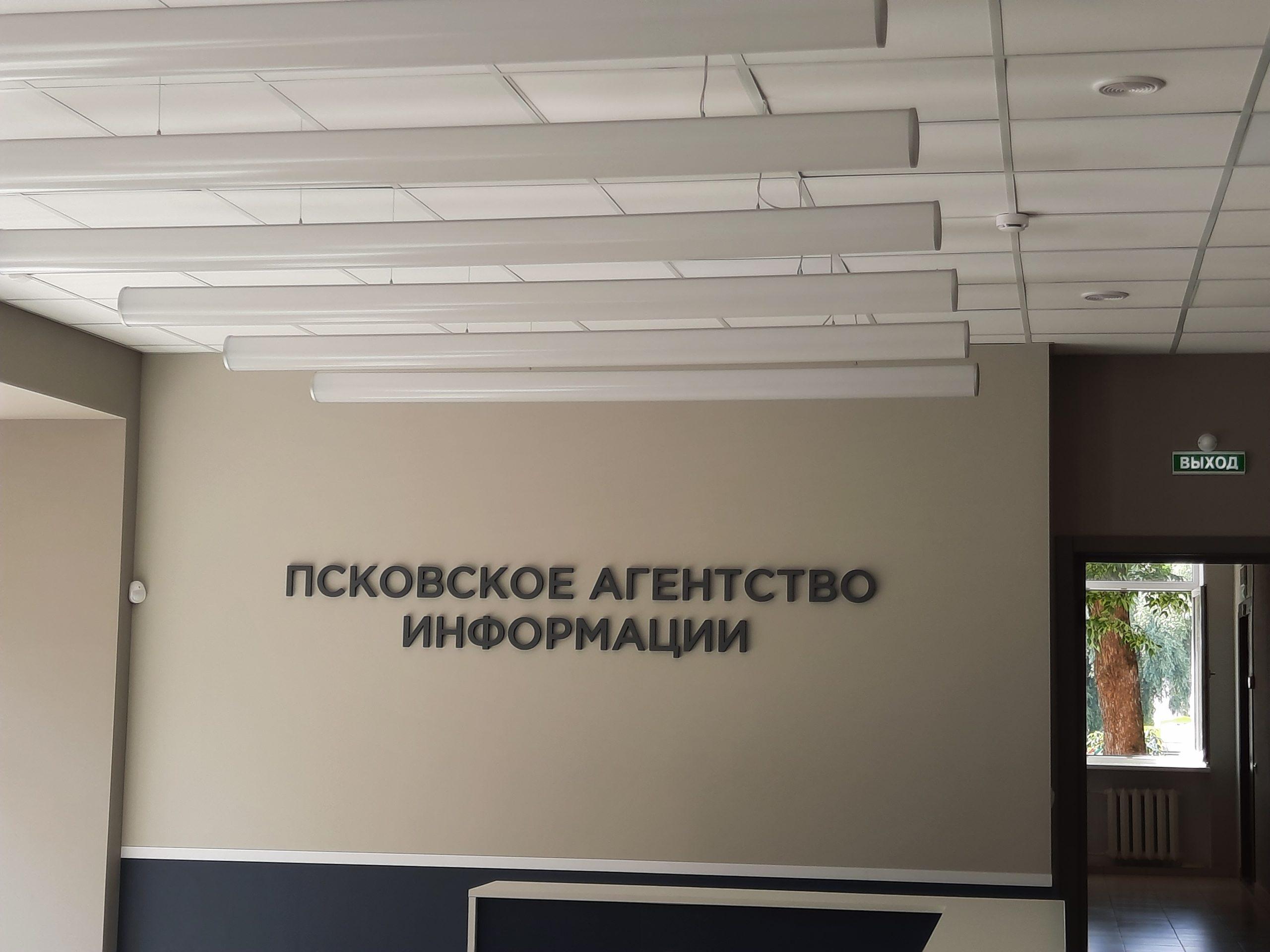 От теории к практике: студенты факультета журналистики посетили Псковское агентство информации 15