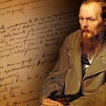 Читайте Достоевского! 20