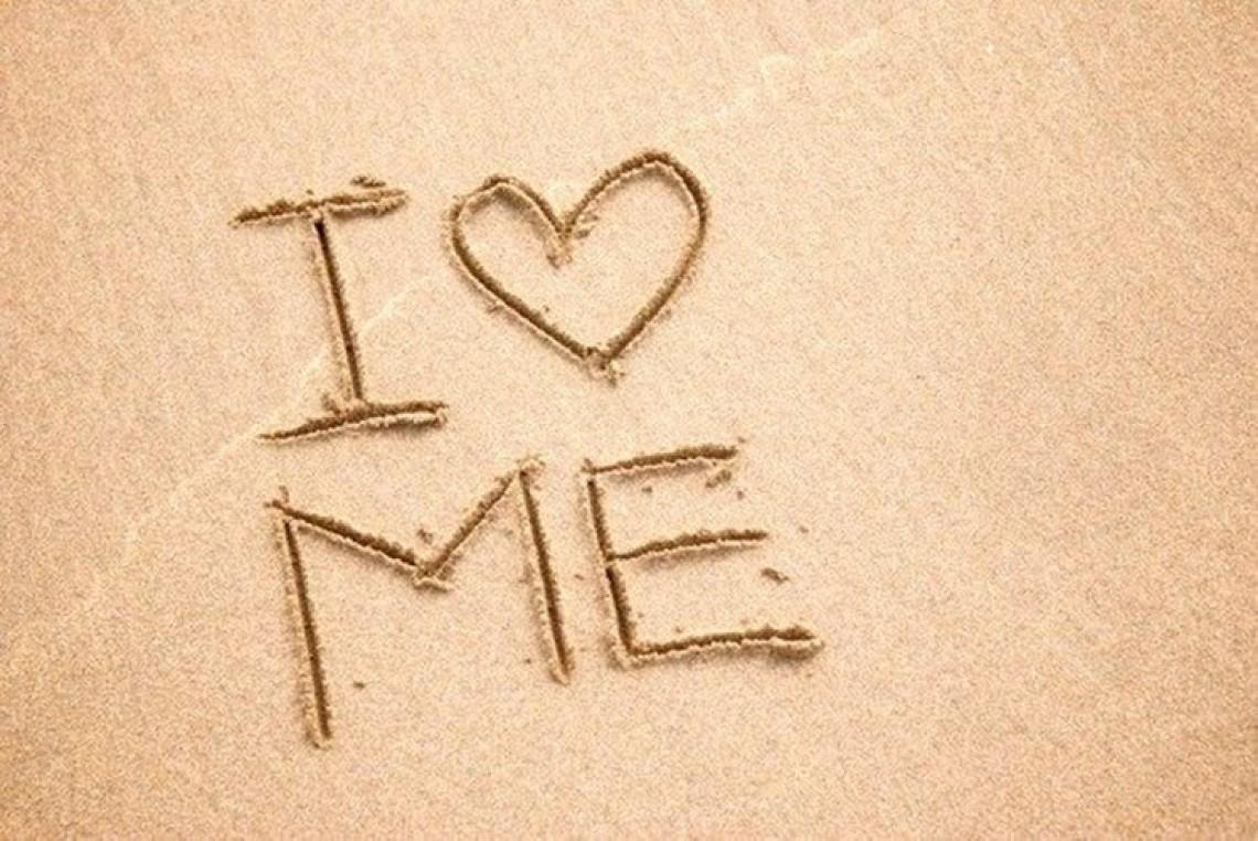 О любви к себе 5