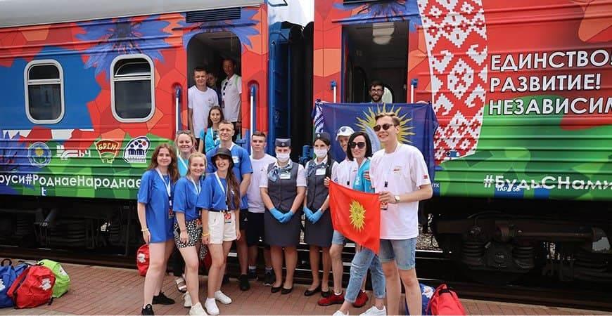 #БеларусьМолодежьЕдинство 16