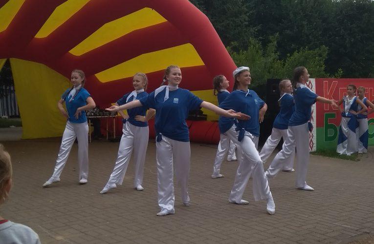 «Я люблю тебя, Белая Русь!» — концерт, посвященный Дню Независимости