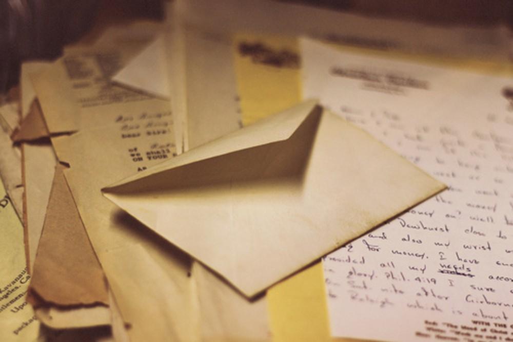 Письмо себе из 2031 года 7