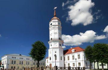 Могилев. От деревни до областного центра 21