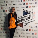 В эти дни в Москве проходит Международный форум «Пространство Евразии» 15
