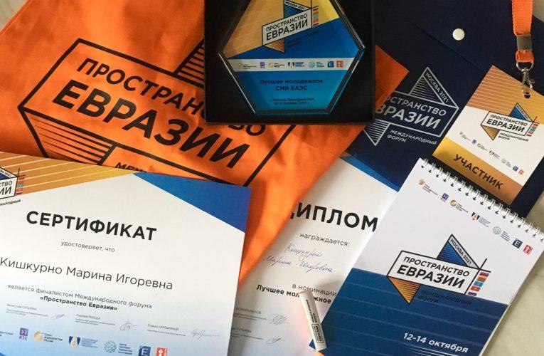 Studlive в Москве — что он там делал?